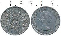 Изображение Дешевые монеты Великобритания 2 шиллинга 1957