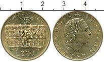 Изображение Дешевые монеты Италия 200 лир 1990