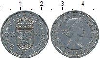 Изображение Дешевые монеты Великобритания 1 шиллинг 1961