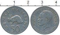 Изображение Дешевые монеты Танзания 50 сенти 1966