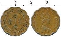 Изображение Дешевые монеты Китай Гонконг 20 центов 1977