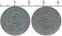 Изображение Дешевые монеты Филиппины 25 сентим 1982