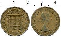Изображение Дешевые монеты Великобритания 3 пенса 1956