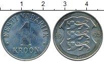 Изображение Дешевые монеты Эстония 1 крона 1995