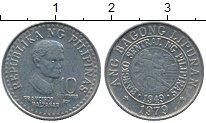 Изображение Дешевые монеты Филиппины 10 сентим 1979
