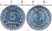 Изображение Дешевые монеты Индонезия 5 рупий 1979