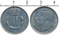 Изображение Дешевые монеты Люксембург 1 франк 1965