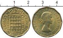 Изображение Дешевые монеты Великобритания 3 пенса 1967