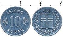 Изображение Дешевые монеты Исландия 10 аурар 1970