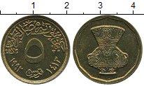 Изображение Дешевые монеты Египет 5 мильем 1992