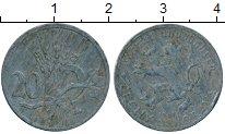 Изображение Дешевые монеты Богемия и Моравия 20 хеллеров 1941