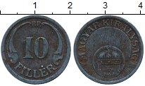 Изображение Дешевые монеты Венгрия 10 филлеров 1940