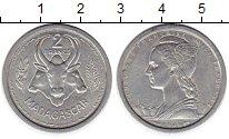 Изображение Монеты Мадагаскар 2 франка 1948 Алюминий XF