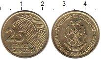 Изображение Монеты Гвинея 25 франков 1987 Латунь UNC-