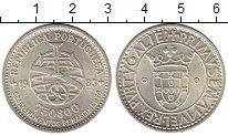 Изображение Монеты Португалия 750 эскудо 1983 Серебро UNC