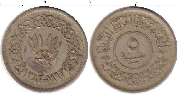 Картинка Монеты Йемен 5 букша Серебро 1963