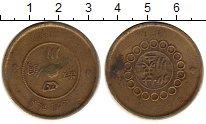 Изображение Монеты Китай Сычуань 20 кеш 0 Латунь VF