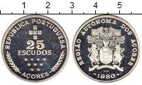 Изображение Монеты Португалия Азорские острова 25 эскудо 1980 Серебро Proof