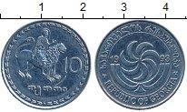 Изображение Дешевые монеты Грузия 10 тетри 1993 Медно-никель XF