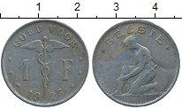Изображение Дешевые монеты Бельгия 1 франк 1923 Медно-никель VF