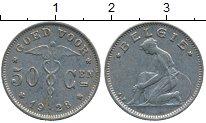 Изображение Дешевые монеты Бельгия 50 сентим 1928 Медно-никель XF