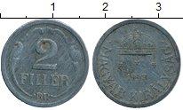 Изображение Дешевые монеты Венгрия 2 филлера 1943 Цинк XF