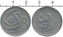 Изображение Дешевые монеты Чехословакия 3 кроны 1966 Медно-никель XF