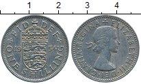 Изображение Дешевые монеты Великобритания 1 шиллинг 1954 Медно-никель XF