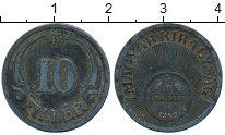 Изображение Дешевые монеты Венгрия 10 филлеров 1942 Железо VF+