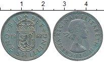 Изображение Дешевые монеты Великобритания 1 шиллинг 1962 Медно-никель XF-
