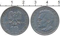 Изображение Дешевые монеты Польша 10 злотых 1977 Медно-никель XF