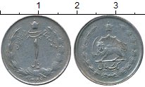 Изображение Дешевые монеты Иран 1 риал 1966 Медно-никель VF+