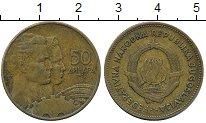Изображение Дешевые монеты Югославия 50 динар 1955 Латунь VF+