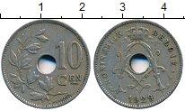 Изображение Дешевые монеты Бельгия 10 центов 1929 Медно-никель VF+