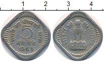Изображение Дешевые монеты Индия 5 пайс 1963 Медно-никель VF+