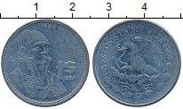 Изображение Дешевые монеты Мексика 1 песо 1984 Медно-никель XF
