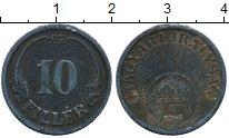 Изображение Дешевые монеты Венгрия 10 филлеров 1942 Железо VF