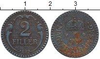 Изображение Дешевые монеты Венгрия 2 филлера 1940 Железо VF