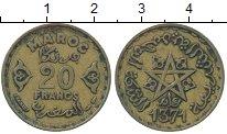 Изображение Дешевые монеты Марокко 20 франков 1371 Латунь VF+