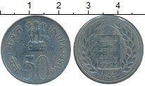 Изображение Дешевые монеты Индия 50 пайс 1973 Медно-никель XF-