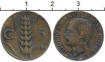 Изображение Дешевые монеты Италия 5 чентезимо 1920 Медь VF
