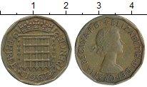 Изображение Дешевые монеты Великобритания 3 пенса 1961 Медь XF-