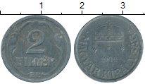 Изображение Дешевые монеты Венгрия 2 филлера 1944 Цинк VF