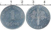 Изображение Дешевые монеты Вьетнам 1 донг 1971 Алюминий XF-