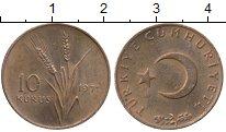 Изображение Дешевые монеты Турция 10 куруш 1971 Медь XF-