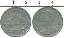 Изображение Дешевые монеты Таиланд 5 бат 1998 Медно-никель VF+