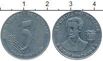 Изображение Дешевые монеты Эквадор 5 сентаво 2000 Медно-никель XF-