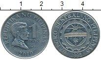 Изображение Дешевые монеты Филиппины 1 песо 2010 Медно-никель XF-