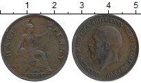 Изображение Дешевые монеты Великобритания 1/2 пенни 1935 Медь XF-