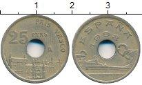 Изображение Дешевые монеты Испания 25 песет 1993 Латунь XF